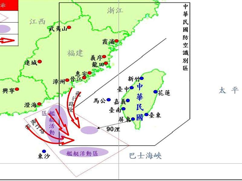 中共解放軍情報船現蹤花蓮外海  國防部嚴密監控