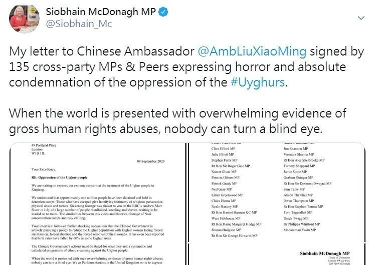 英國逾百議員聯名 譴責中共迫害維吾爾族