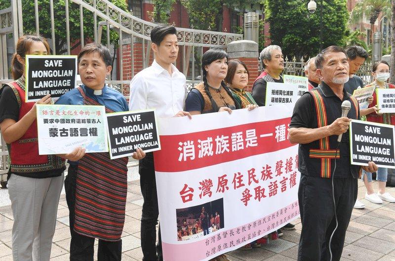 抗議取消母語教學 蒙古少女也成了勇武派