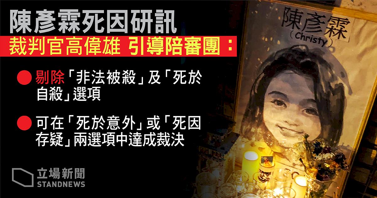 沒錯,又要談香港警暴