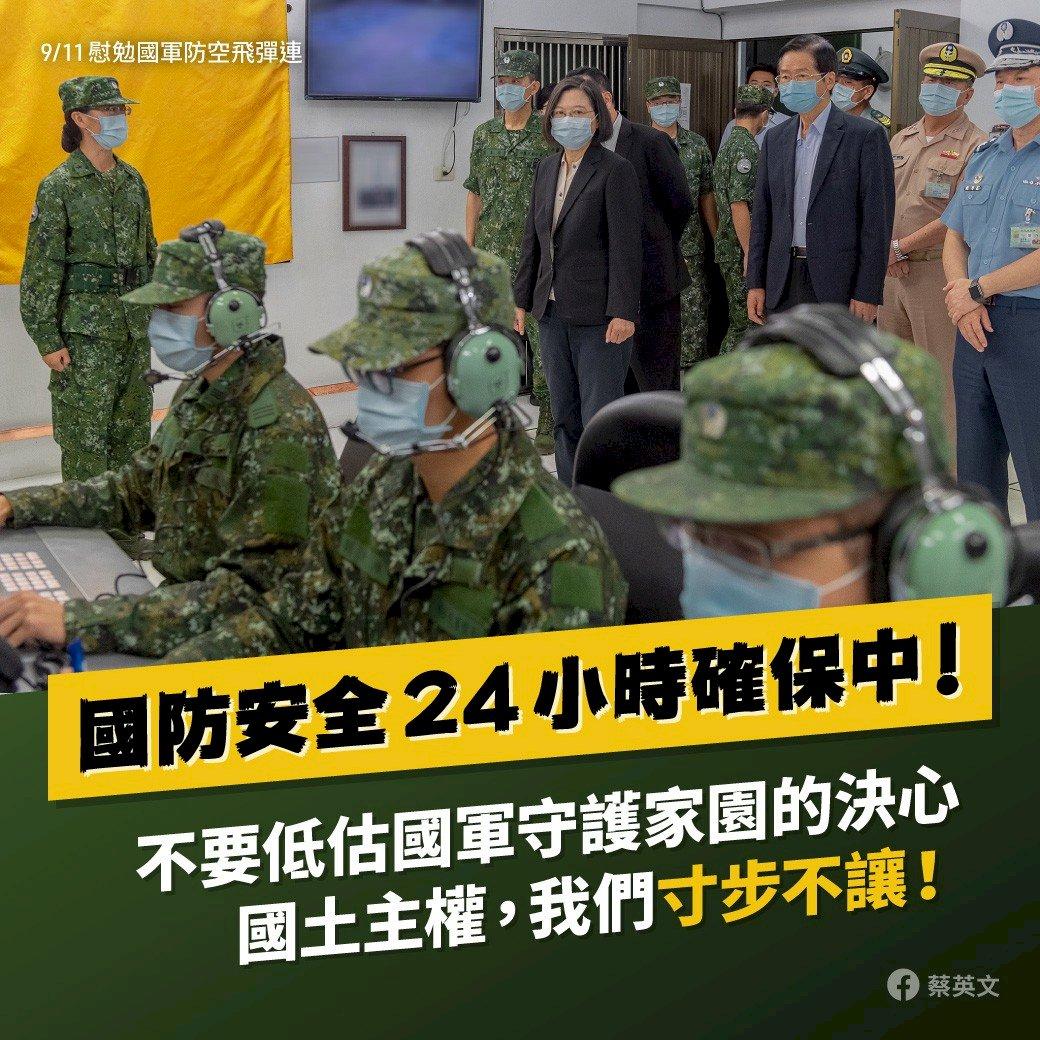 總統警告不速之客 勿低估國軍護家園決心