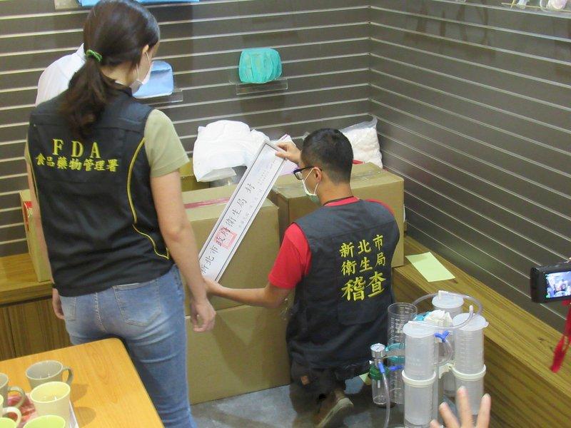 進口中國製口罩 勤達公告退貨方式