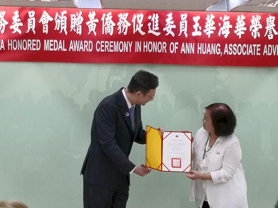 感謝黃玉華在僑社熱心奉獻 童振源親頒海華榮譽章