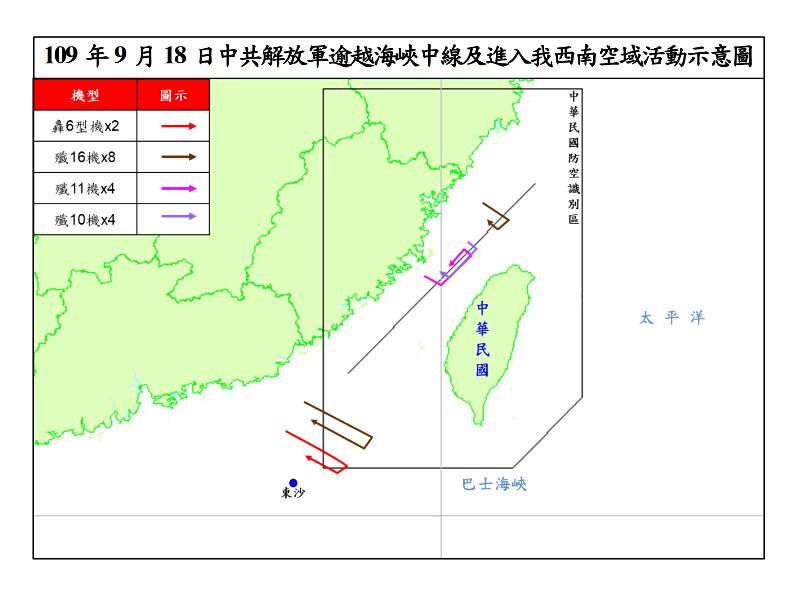 中國不承認海峽中線引發的問題