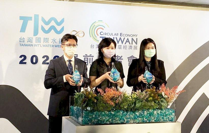 國際水週、循環經濟展規模砍半 貿協推虛實整合應戰
