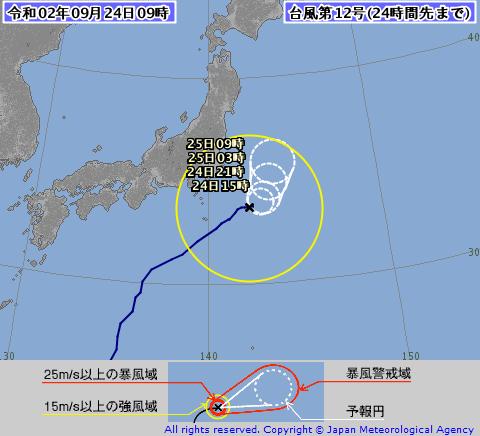 白海豚颱風登陸日本機率不高 東北恐降大雨