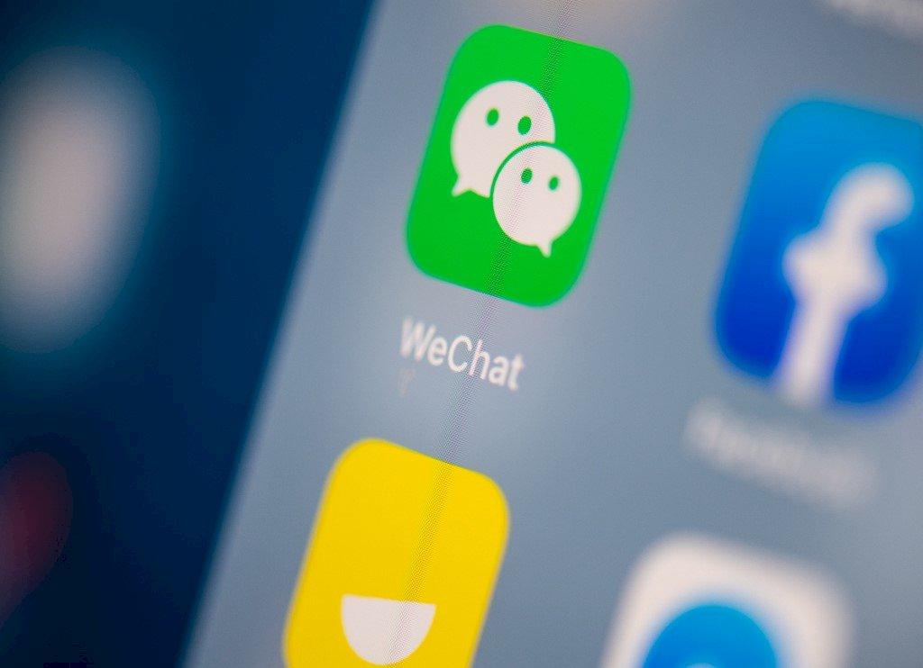 川普政府要求即刻下架WeChat 美上訴法院駁回