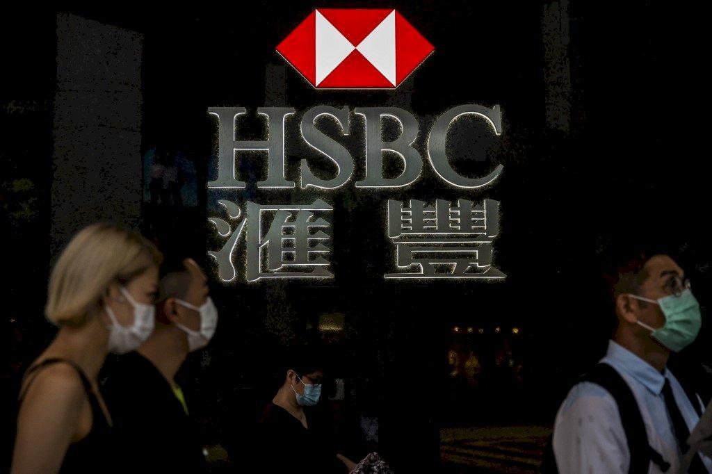香港警察越俎代庖 國際金融中心不再