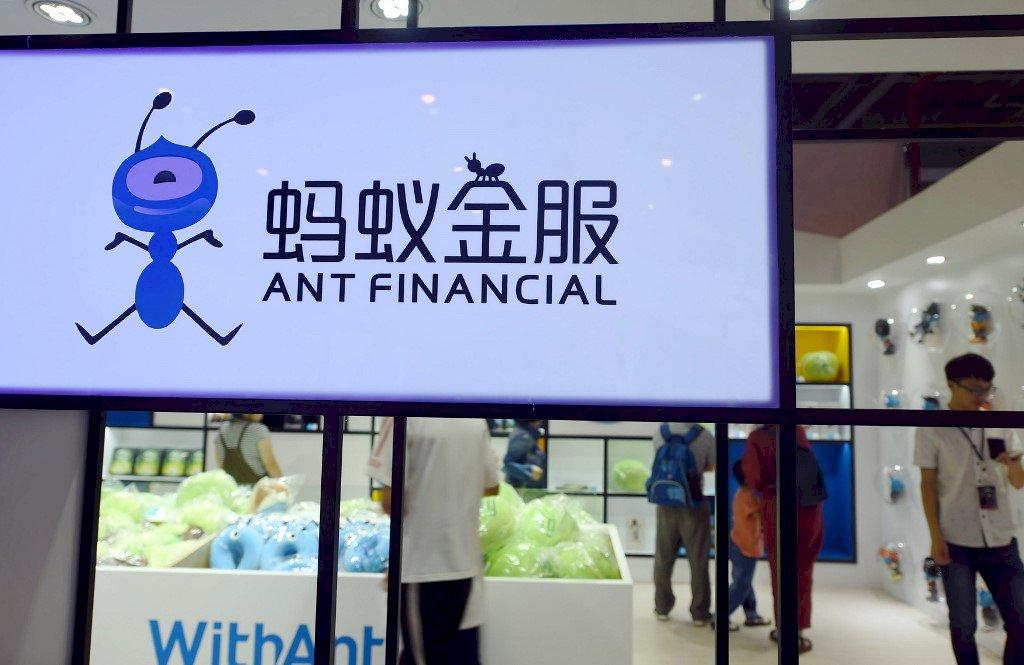 中國增加網貸企業資金要求 螞蟻估值將受衝擊
