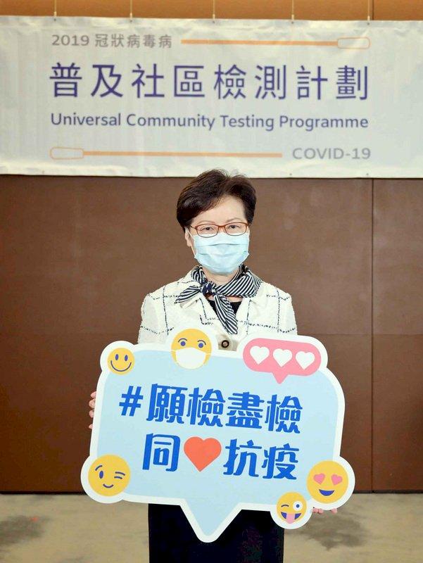 港媒:建制派人士在中聯辦官員面前批林鄭月娥