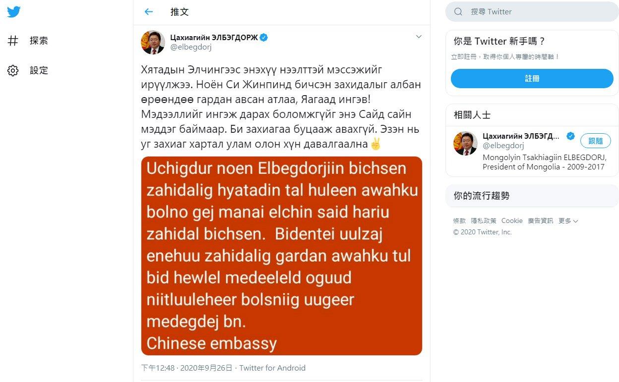 向習近平抗議漢語教材 前蒙古總統信函遭退回