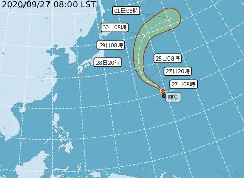 颱風「鯨魚」形成 對台灣無影響