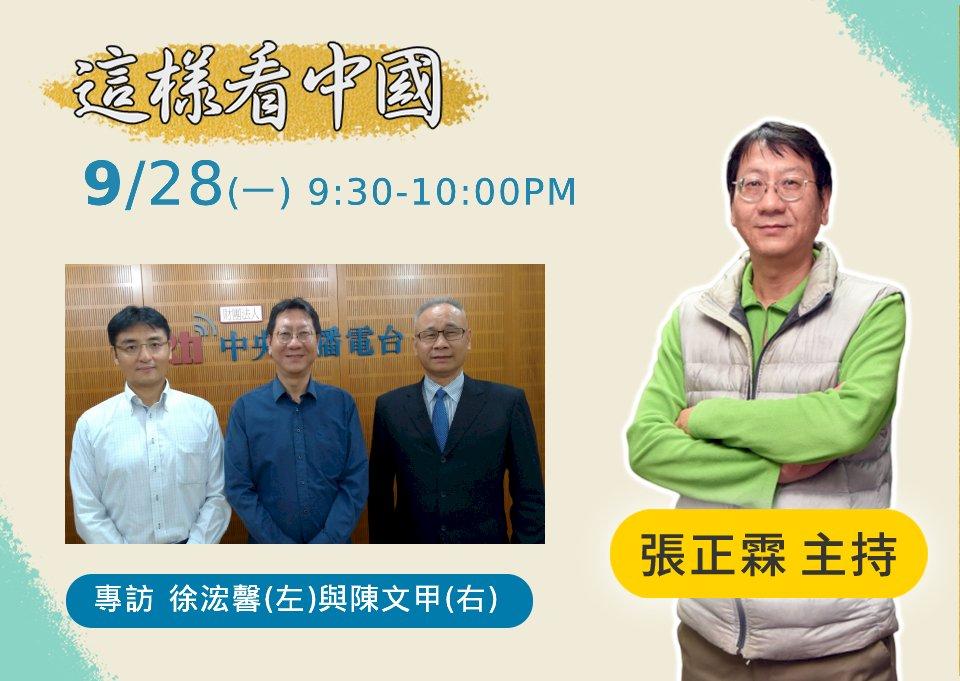 日新首相菅義偉上任後對外關係 學者:首重日美、以不變應萬變