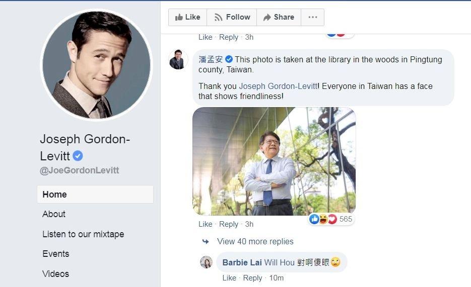 繼當我想到台灣 好萊塢男星再廣徵台灣面孔新照