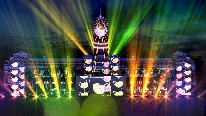 防疫口罩入國慶光雕秀  總統府化身燈塔象徵曙光