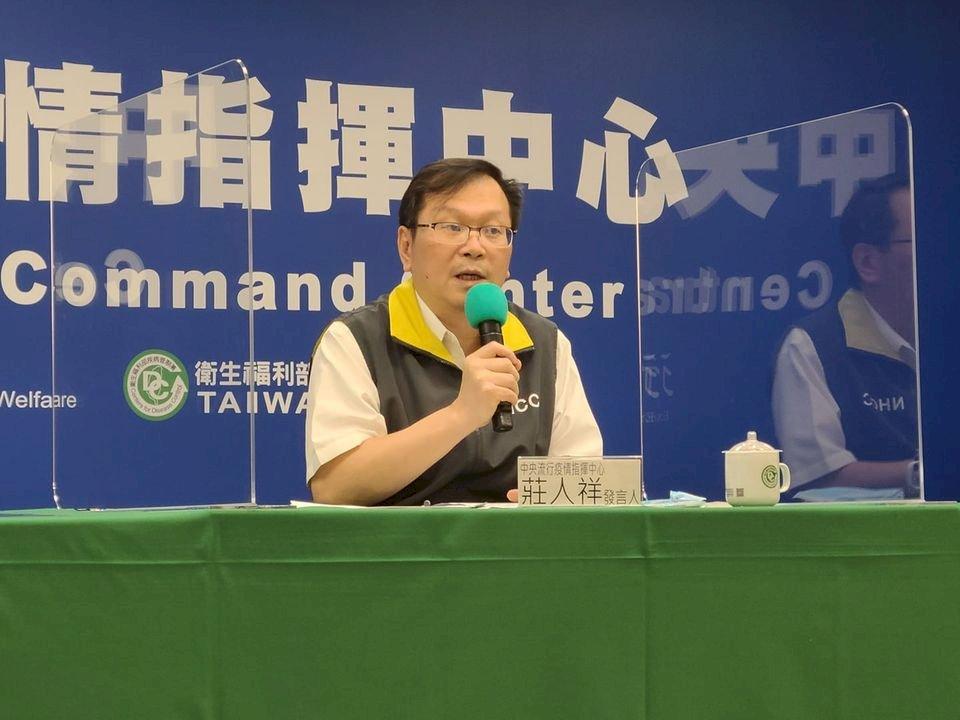川普確診  指揮中心發言人莊人祥:戴口罩很重要!