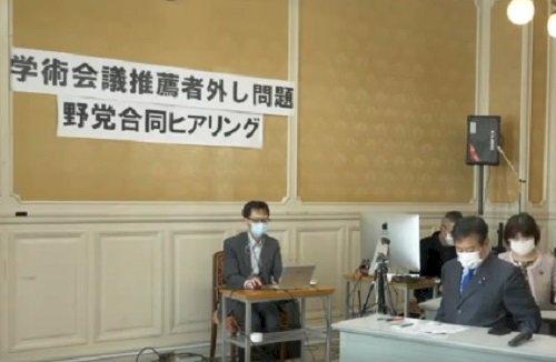 日本學界批菅義偉暴行 要求任命學術會議6會員
