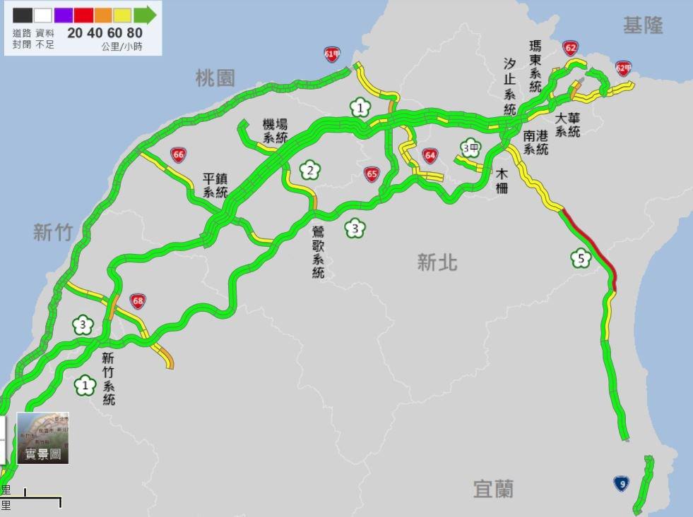 北返車潮湧現 宜蘭雪隧、新竹路段回堵