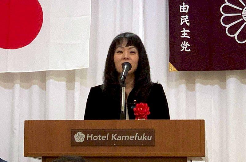 日政壇失言女王惹議 民眾集會要求撤回發言下台