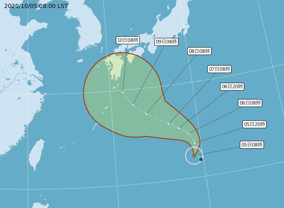 颱風昌鴻形成  是否影響台灣再觀察兩天