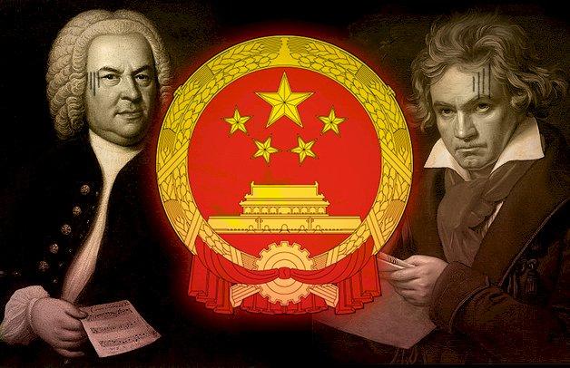 《歡樂頌》竟遭中國列宗教曲目 巴赫、貝多芬恐怕都得從音樂史上刪除了