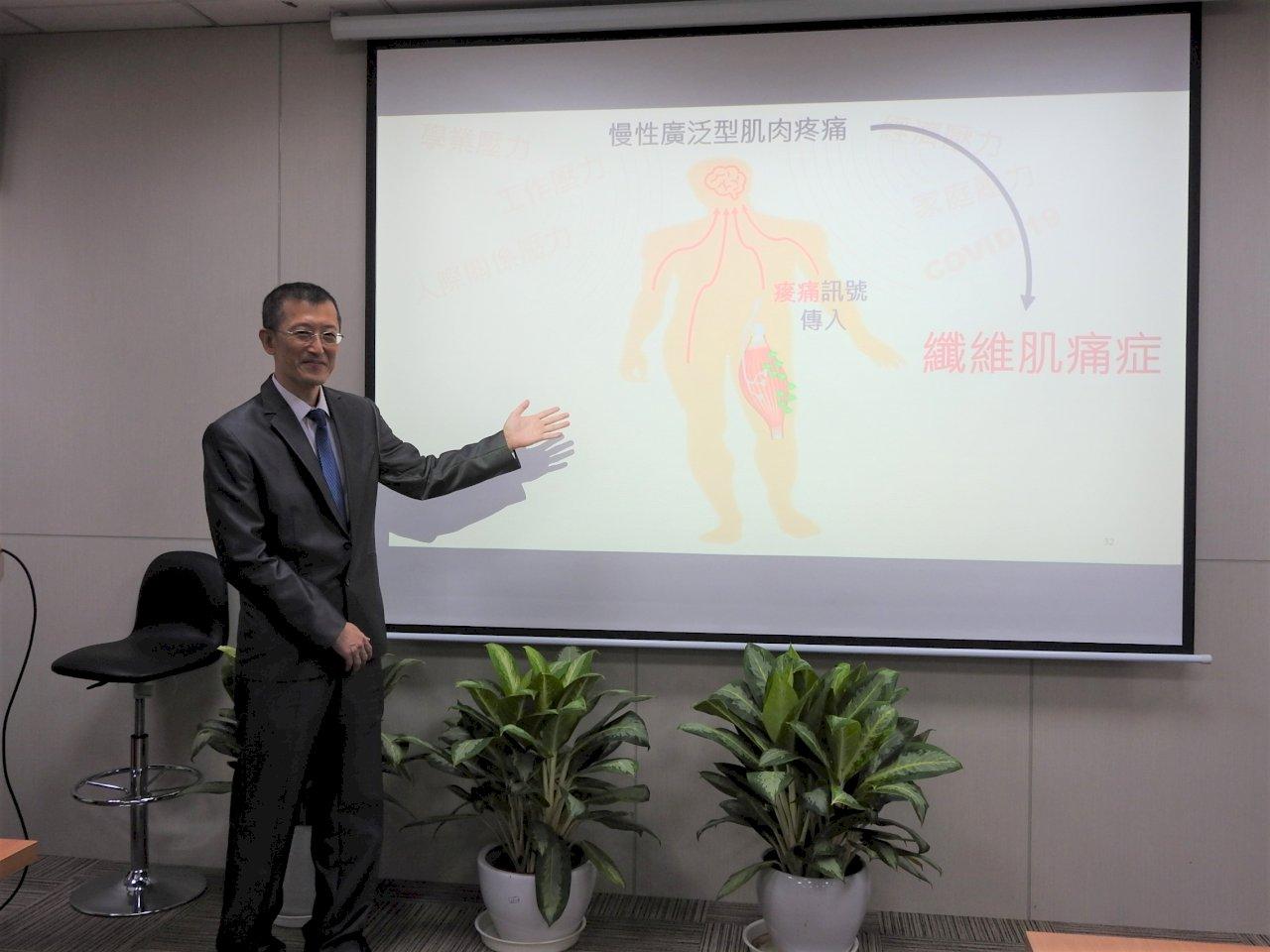 心理壓力竟會造成生理疼痛! 中研院發現纖維肌痛症致病機轉