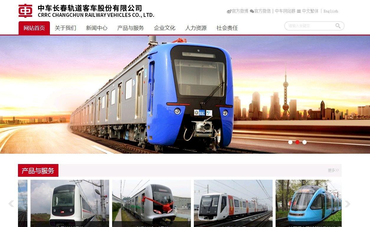 中國央企生產澳洲列車 涉新疆奴工並威脅網路安全
