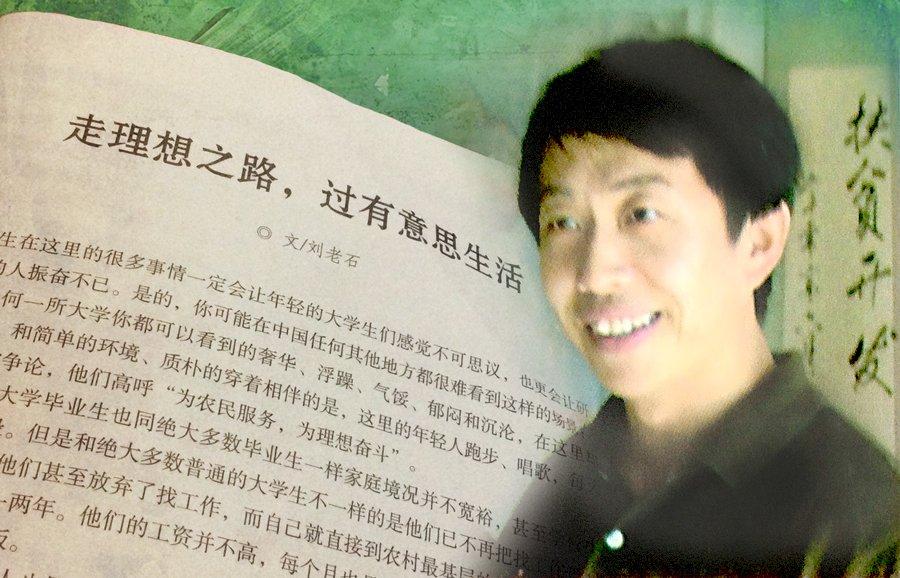中國鄉村建設反思(六)比哭更好的懷念方式