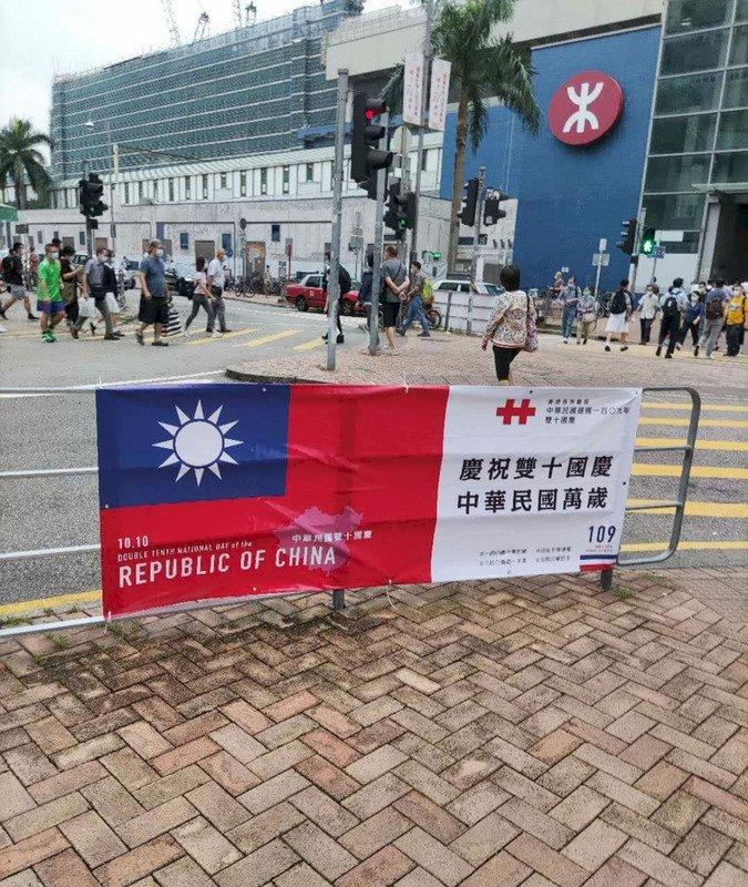 林飛帆:中共用逼台灣撤回駐館方式 孤立香港人