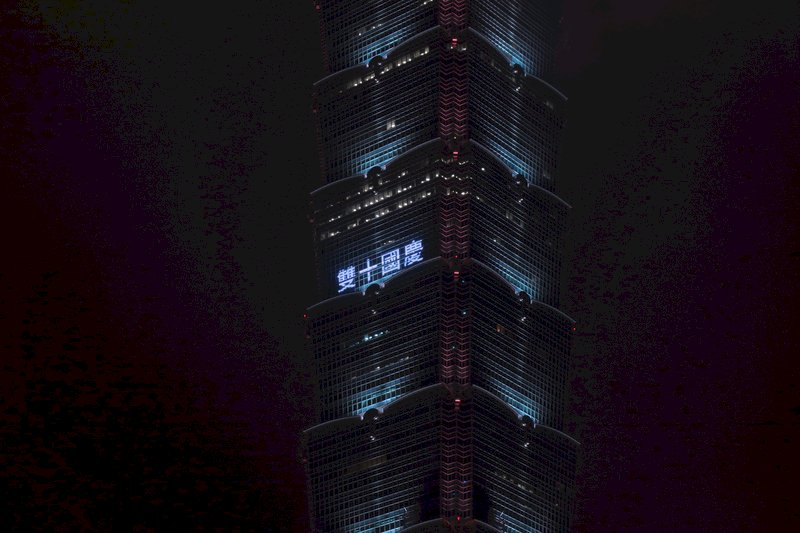 台北101攜手文總 連二天點燈歡度雙十國慶