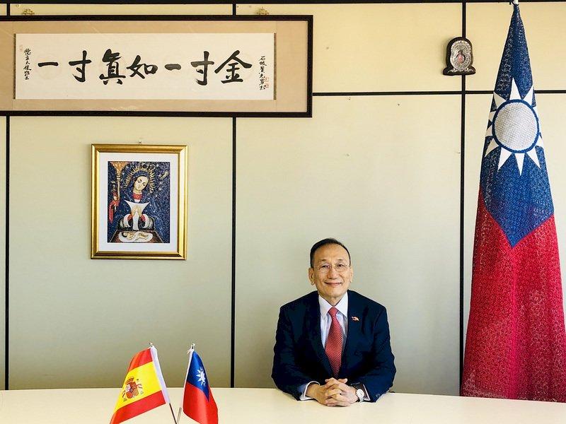 駐西代表專文登主流大報 籲世衛勿遺漏台灣