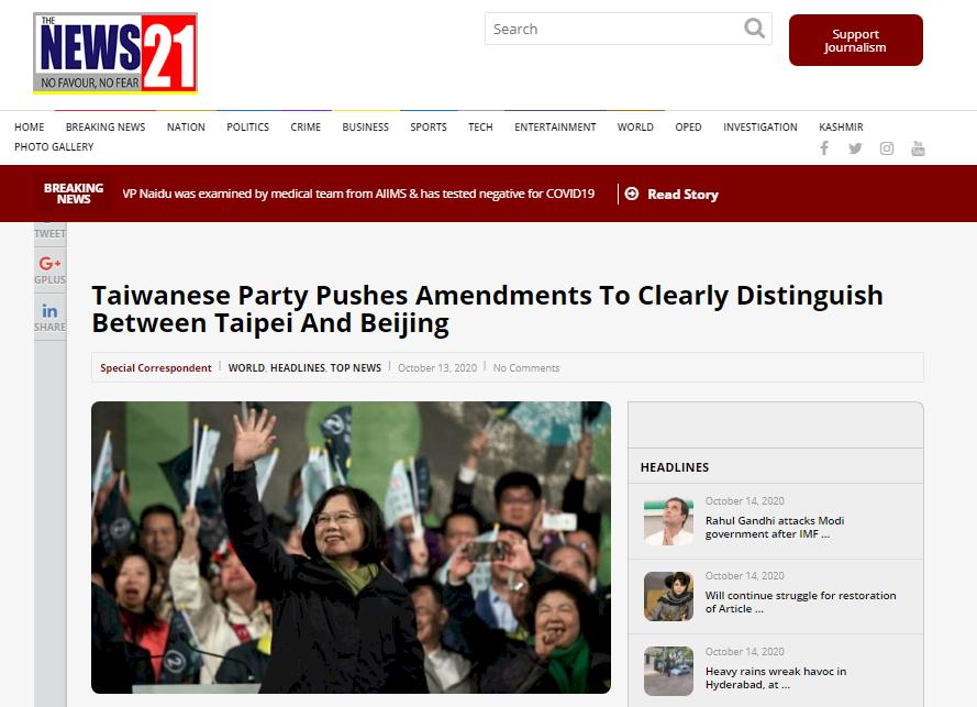 不甩中國壓迫 印媒:印度未把台灣列入「一中」