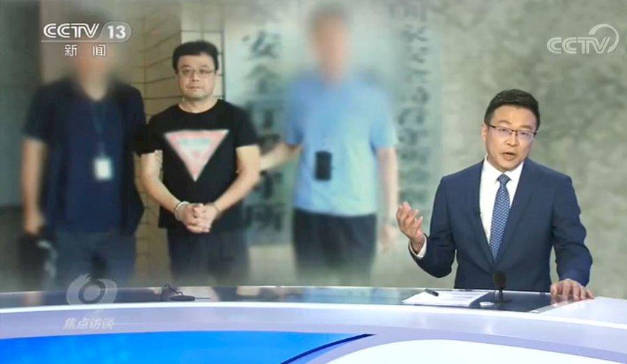 中共將以何罪名指控李孟居?