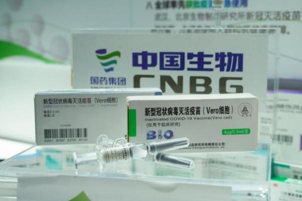 古巴抗疫 找上中國國藥集團疫苗