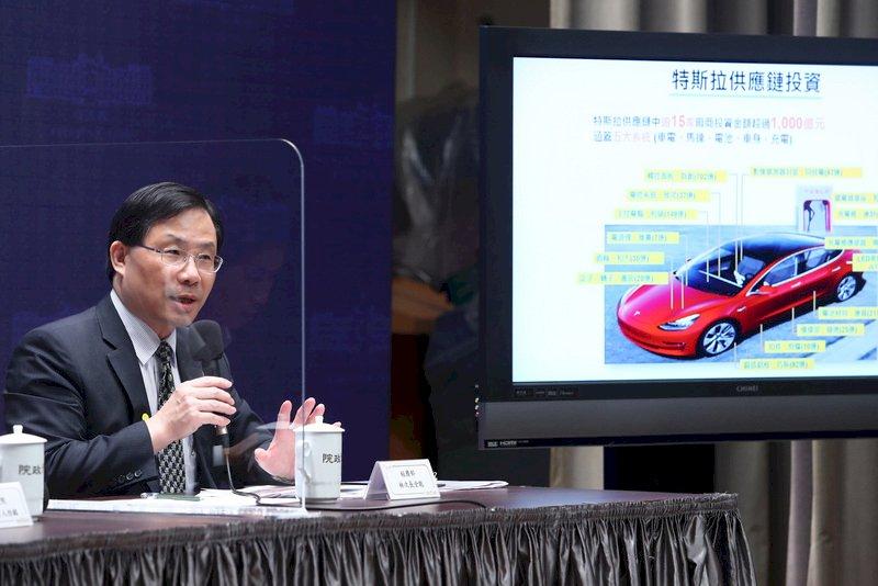 投資台灣方案特斯拉供應鏈15廠商入列 提升智慧製造能量