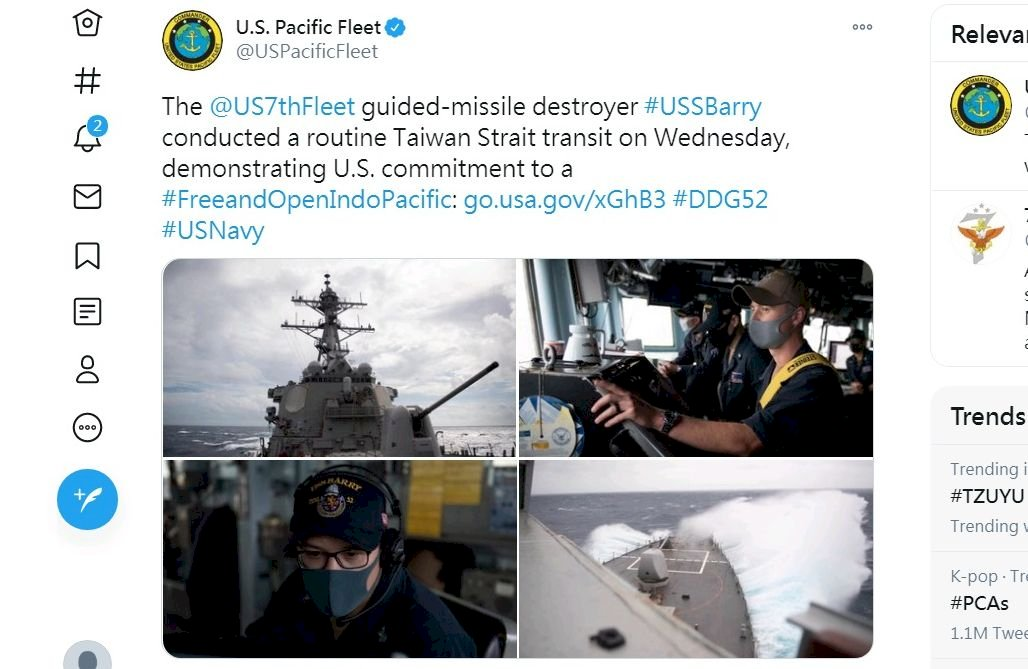 美軍證實 飛彈驅逐艦貝瑞號通過台灣海峽