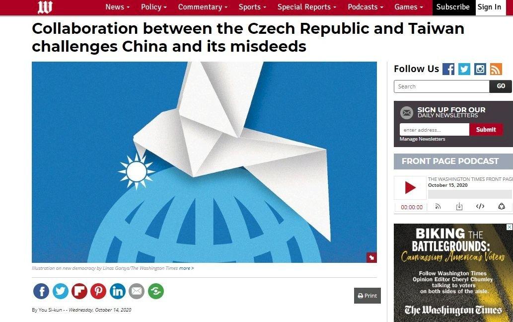 游錫堃投書美媒:台灣敞開雙臂擁抱全球民主友人