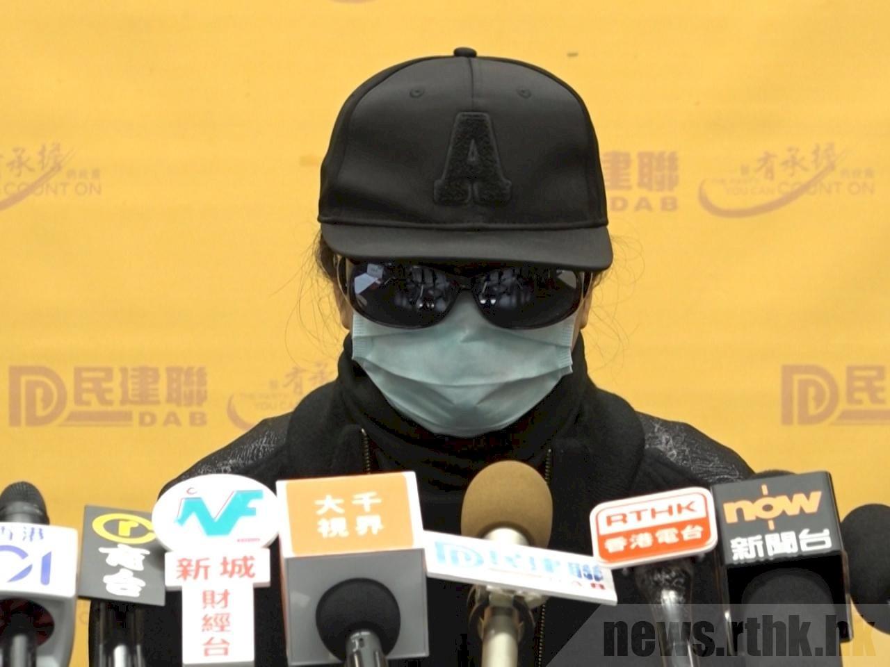 潘曉穎父母致函香港官員 懇請港台放下歧見解決問題