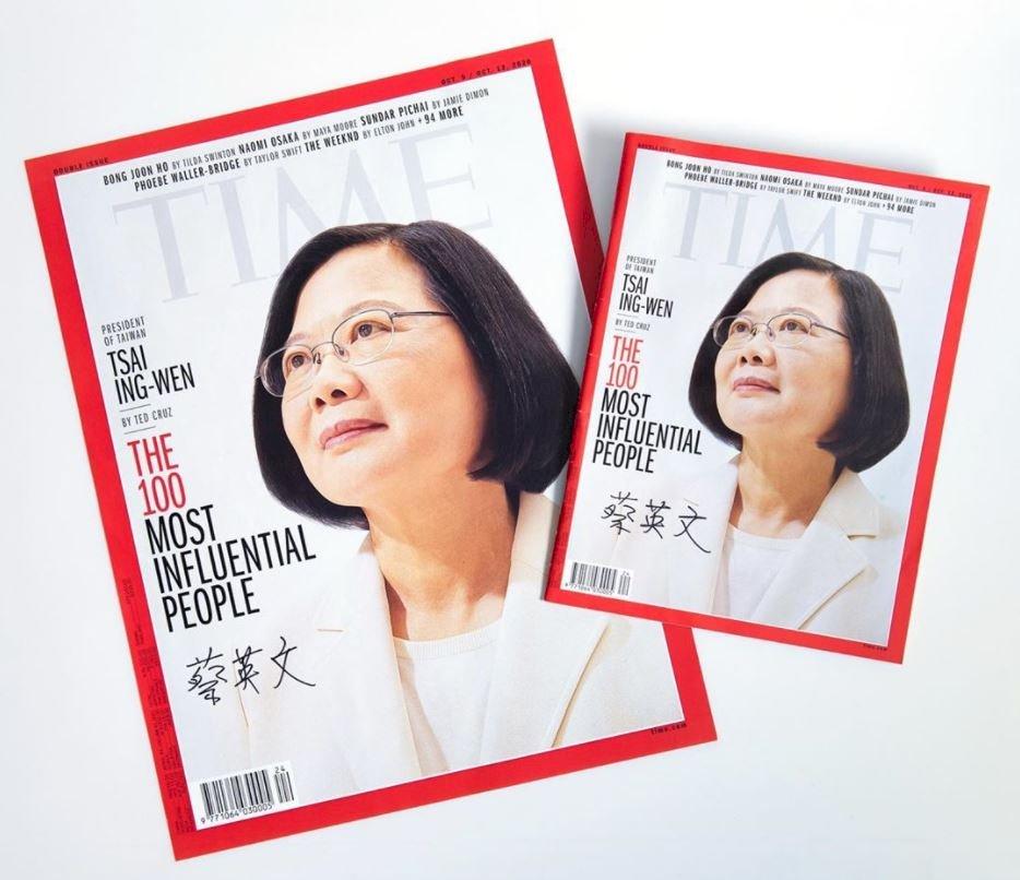 列時代雜誌百大人物 蔡總統辦抽獎贈網友封面海報