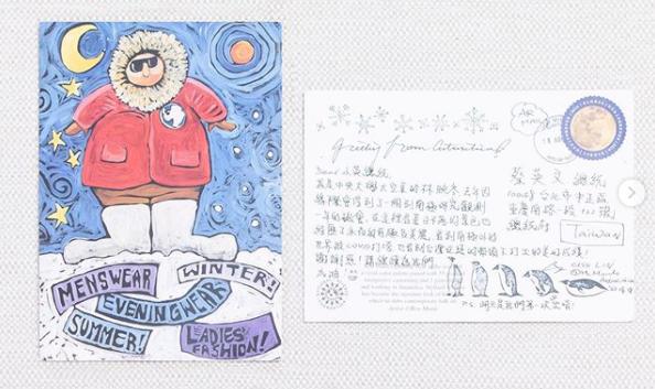 南極也有台灣人 蔡總統分享科學家林映岑暖心問候