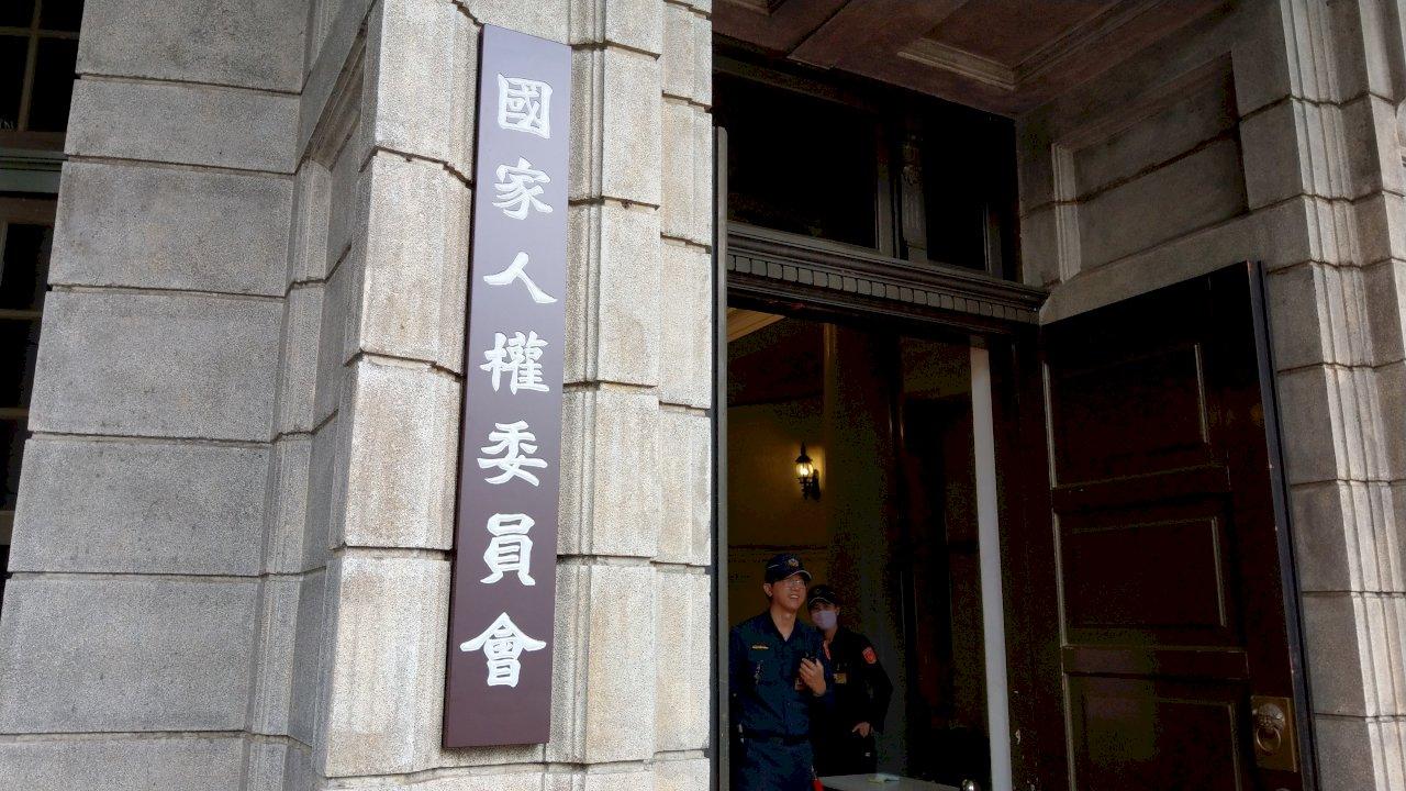 南鐵東移拆遷爭議 人權會:監委已函詢並將持續關注