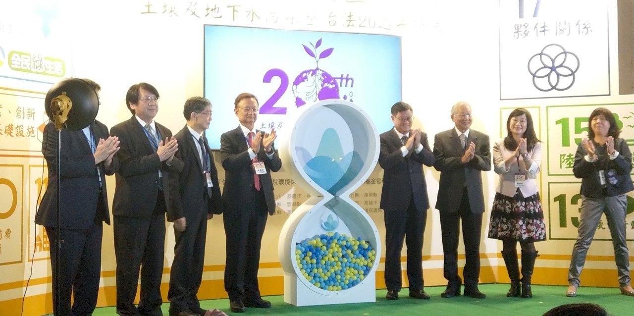 土污法施行20週年 全台污染場址改善達8成(影音)