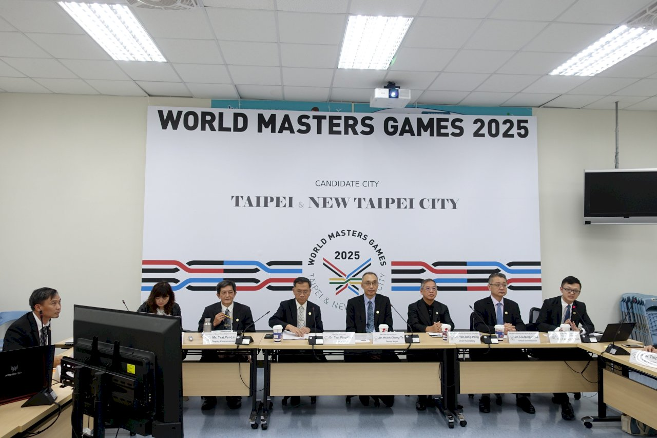 雙北聯名申辦 將主辦2025年世界壯年運動會
