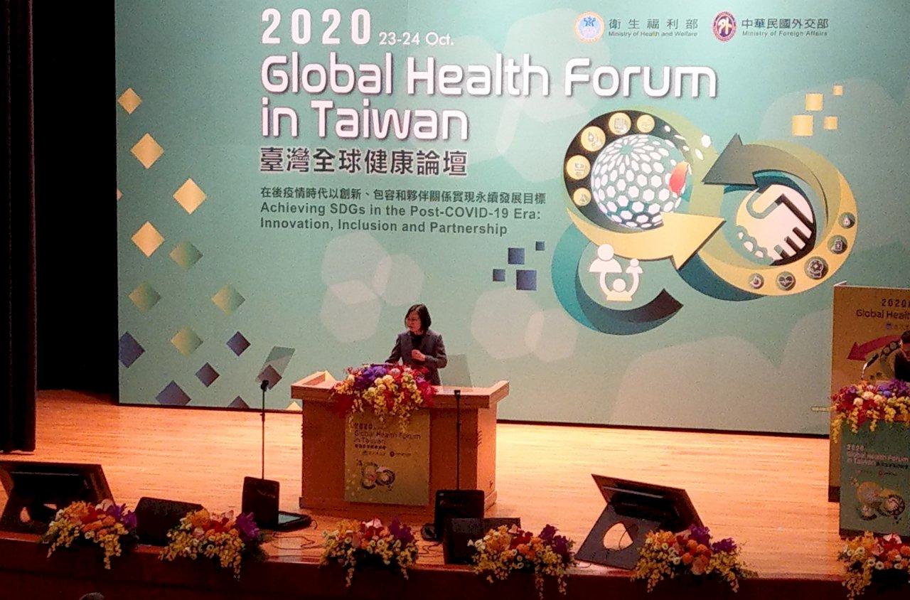 總統:台灣應扮演全球防疫關鍵角色 任何國家無權以政治因素破壞