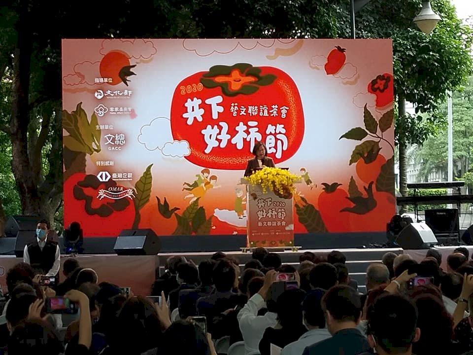 蔡總統文總茶會推銷馬祖國際藝術季 劉增應出席成焦點