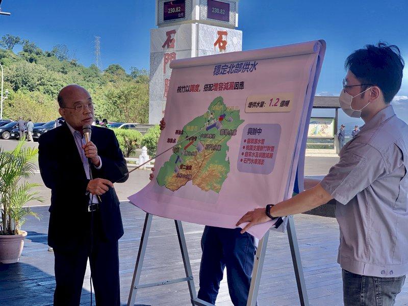 水情吃緊 蘇貞昌指示經濟部拿出效率留住水資源