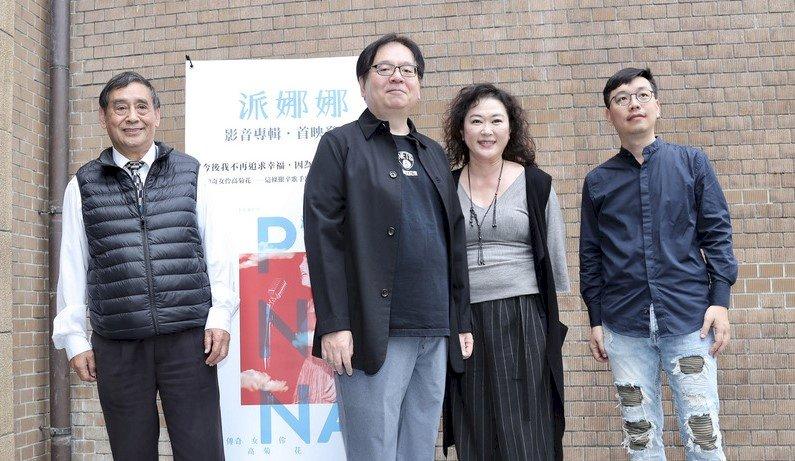 倫敦大學亞非學院 台灣後新浪潮電影專題起跑