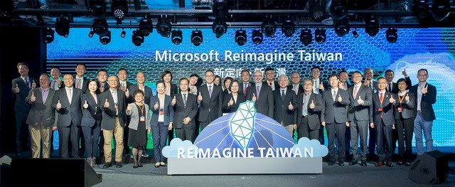 台灣是最佳夥伴!微軟宣布31年來對台最大投資(影音)