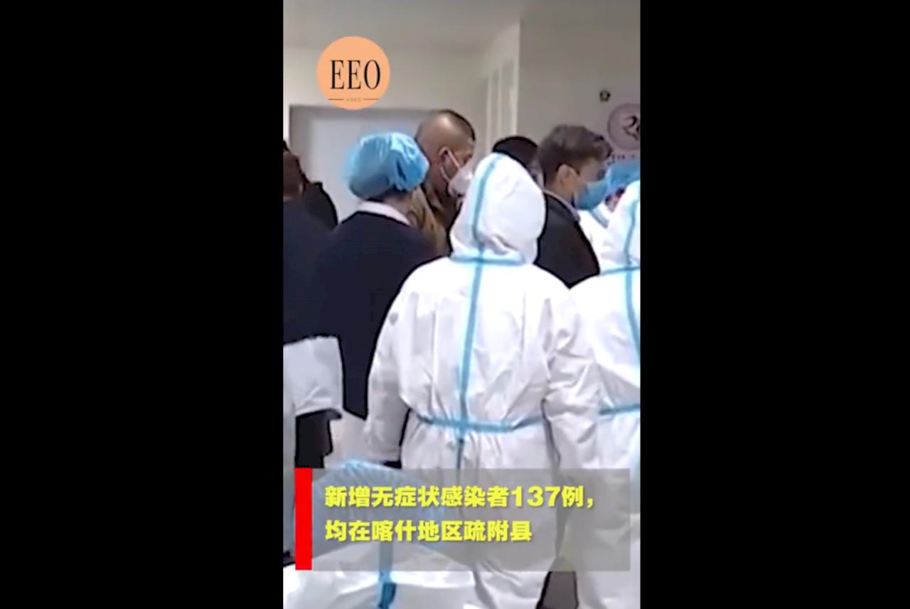 中國新增確診33例 本土6例均在新疆
