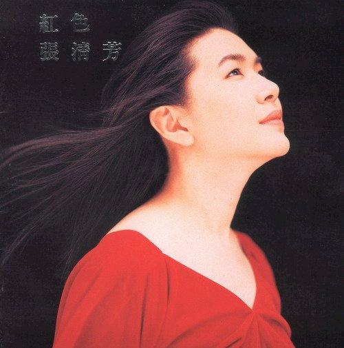 從點將到EMI:90年代的不敗女神張清芳